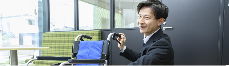 福祉用具事業(ケアリード)