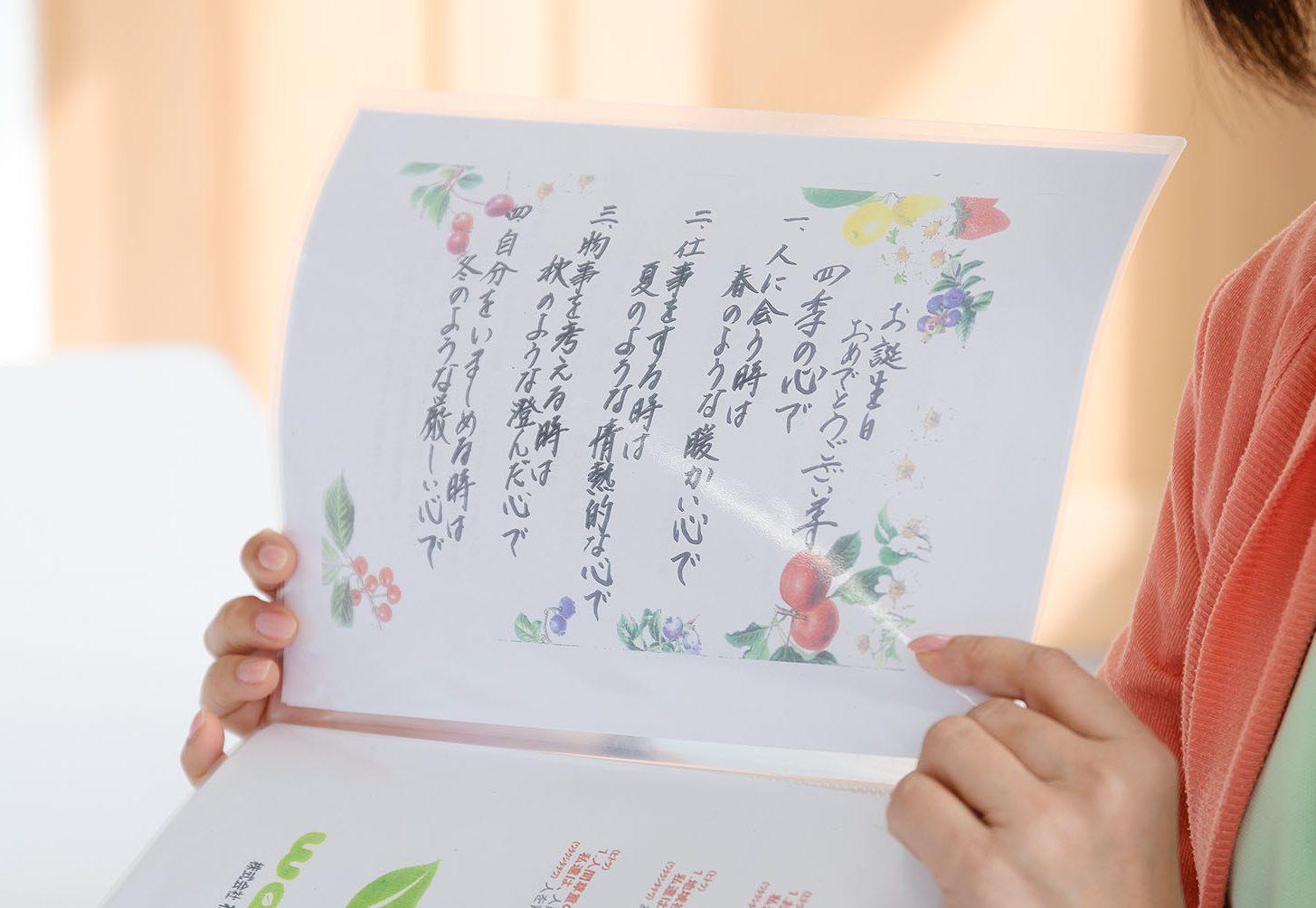 わかばケアセンター五反野+東京都足立区弘道1-14-3